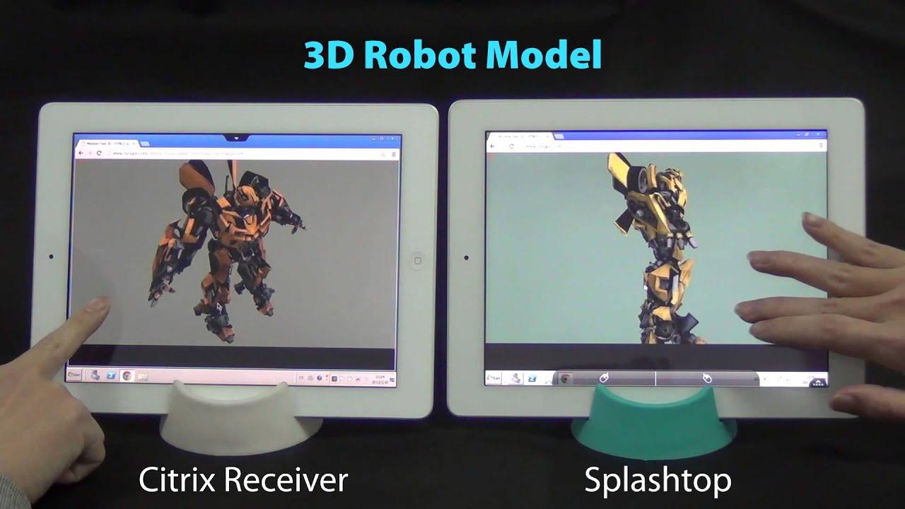 Splashtop 与 Citrix XenApp(HDX)