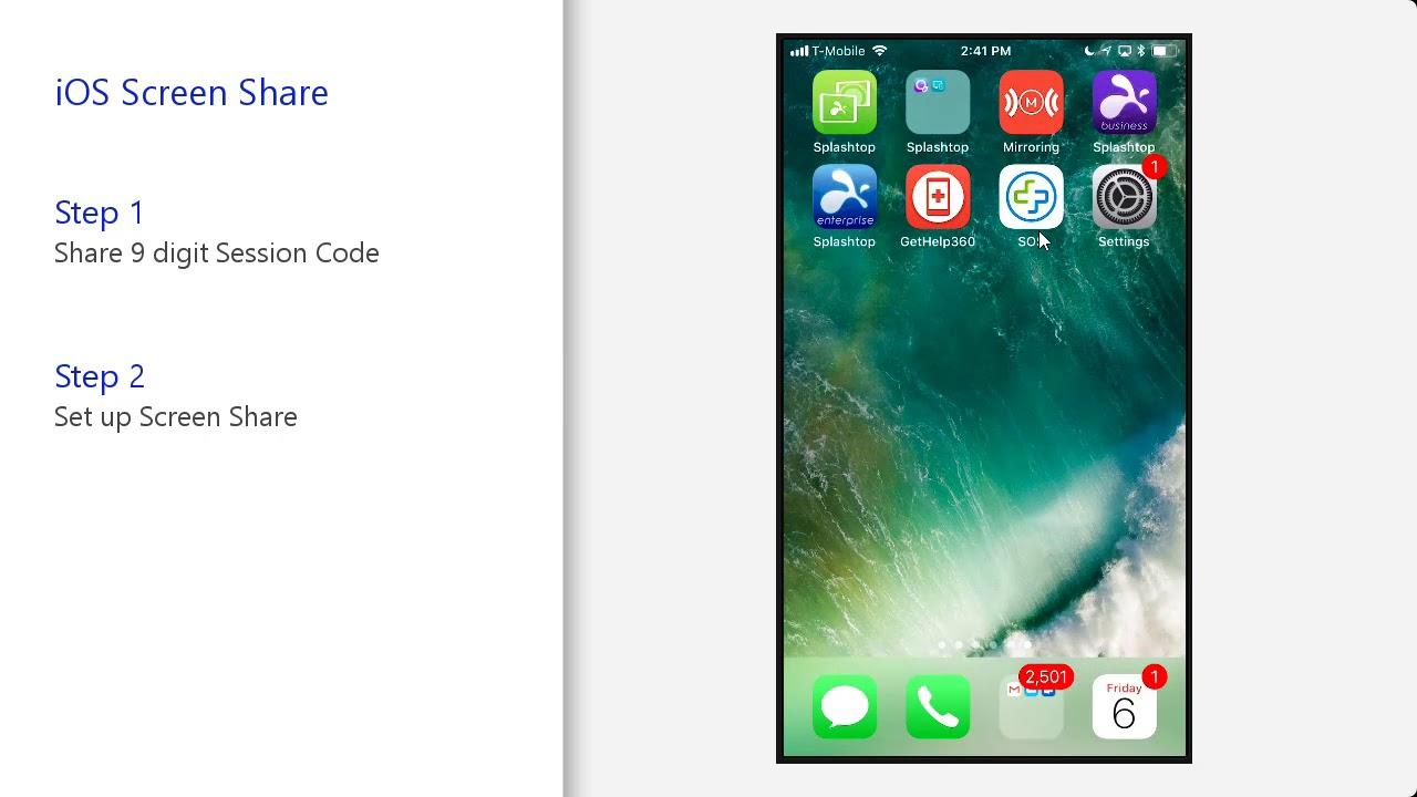 如何使用 Splashtop SOS 共享 iOS 11 的屏幕
